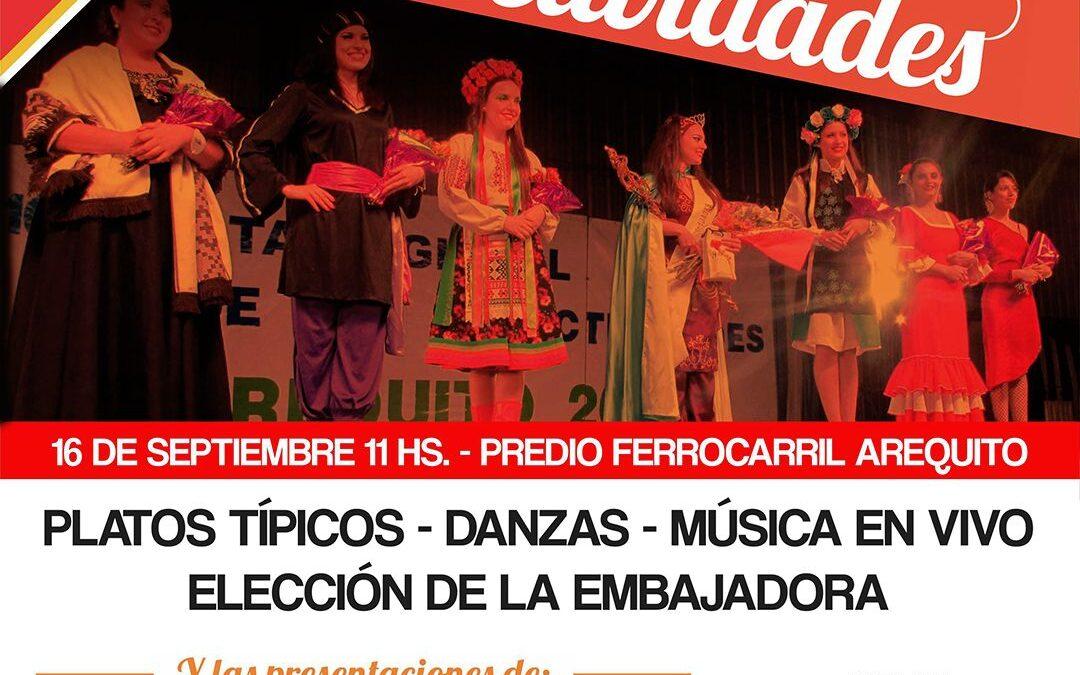 17ª Fiesta Regional de las Colectividades 2018
