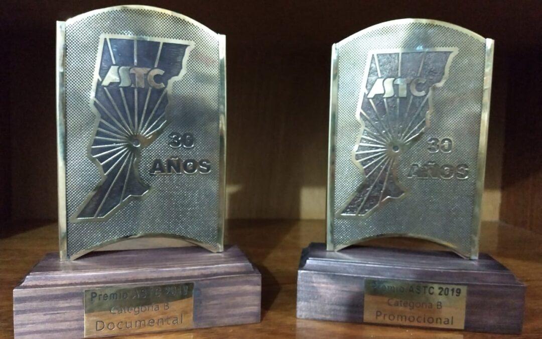 Premio para el trabajo de la Secretaría de Educación